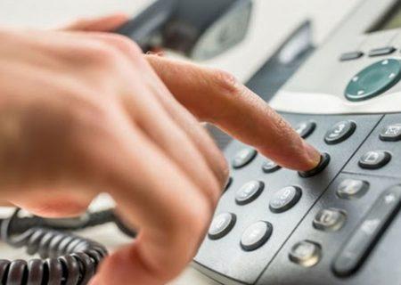 هشدار؛ کلاهبرداران تلفنی در کمین هستند