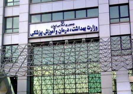 روسای دانشگاه های علوم پزشکی خواستار تعطیلی حداقل دو هفته ای سراسری شدند