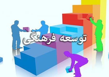 طرح امدادگری فرهنگی در کمیته امداد البرز اجرا شد