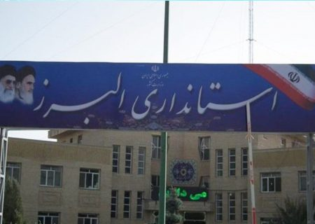تقسیمات شهرستان چهارباغ ابلاغ شد