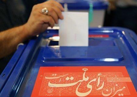 دستگاه ها ملزم به تأمین امکانات برای برگزاری انتخابات هستند