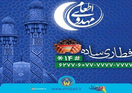 آغاز به کار آشپزخانههای اطعام مهدوی در ماه مبارک رمضان
