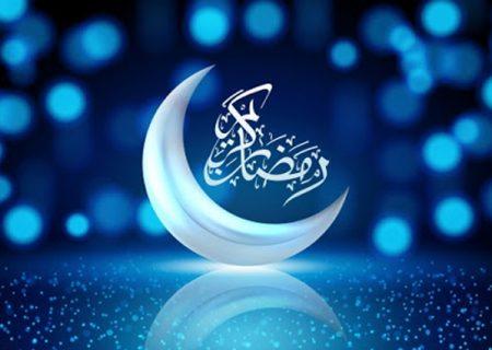 اعلام برنامه های صداوسیمای البرز در ماه مبارک رمضان