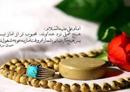 دادگستری البرز رتبه برتر ترویج نماز را کسب کرد