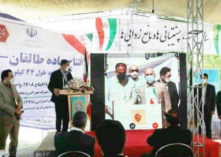 کلنگ ساخت ۶۰۰ واحد مسکونی برای ایثارگران البرزی بر زمین زده شد
