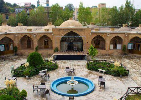 حمایت از طرحهای سرمایهگذاری در حوزه گردشگری البرز