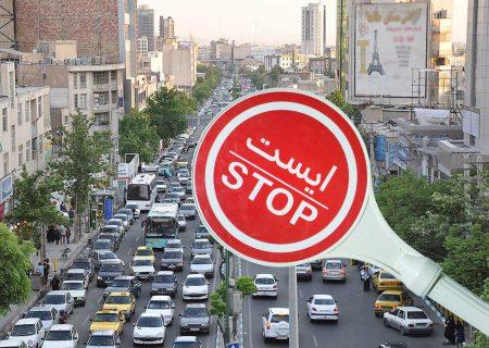 ممنوعیت تردد درون شهری از ۹ شب تا ۴ صبح/ متخفان ۲۰۰ هزار تومان جریمه می شوند