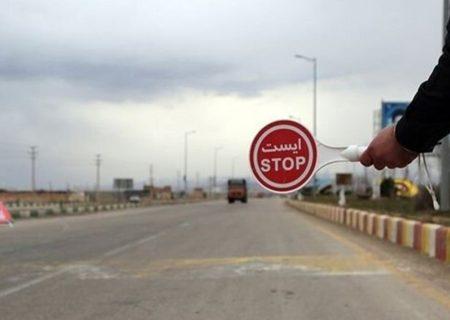 ورود خودروهای غیربومی به استان البرز ممنوع شد