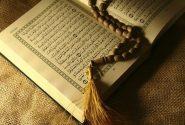 مسابقات قرآن ویژه خانوادههای شهدا و ایثارگران البرزی برگزار میشود