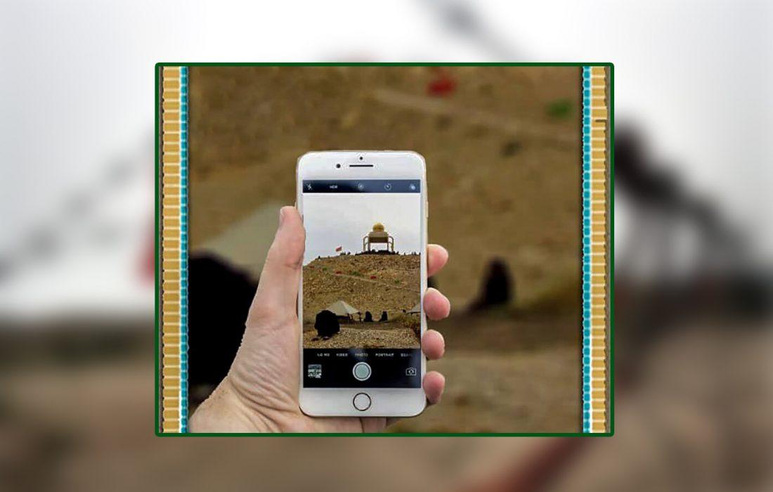 آغاز اردوی مجازی راهیان نور دانش آموزی در البرز