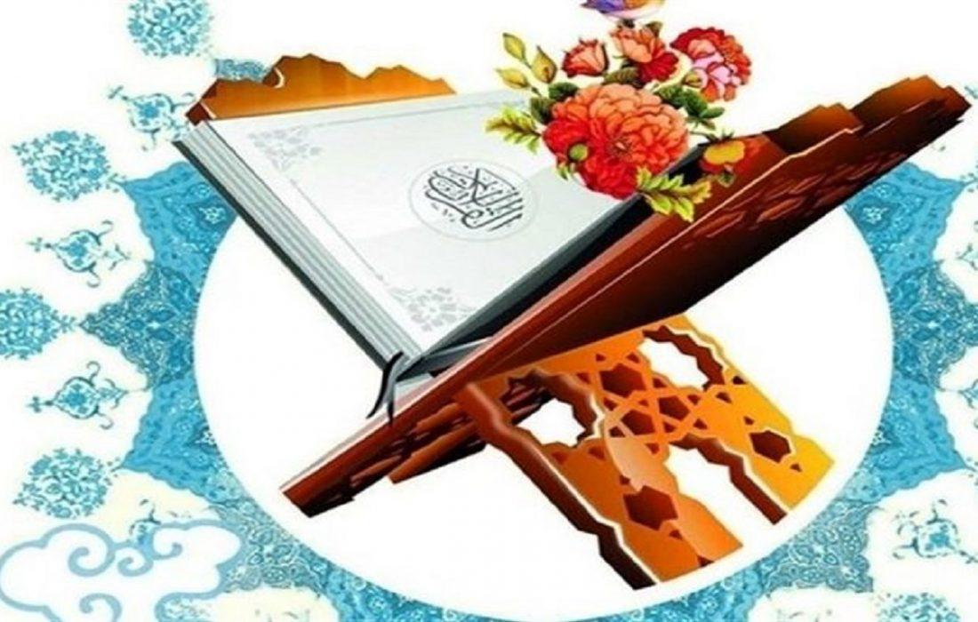 نوزدهمین آزمون سراسری قرآن و عترت برگزار می شود