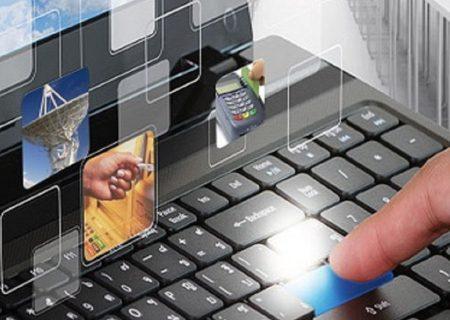 سامانه پرداخت آنلاین در منطقه ویژه اقتصادی پیام راه اندازی شد