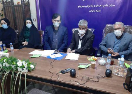 افتتاح نخستین مرکز جامع درمان و بازتوانی اعتیاد بانوان کشور در استان البرز
