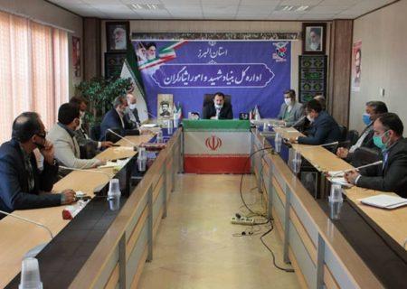 قرارداد ساخت ۶۰۰ واحد مسکونی ایثارگران در حال انعقاد است