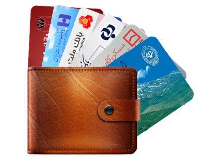 تمدید خودکار کارت های بانکی منقضی