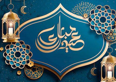 عید فطر پایان رمضان نیست، آغاز بندگی جدید است