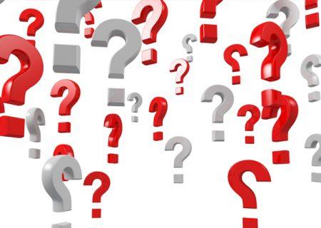 سوالاتی که بی جواب نماندند!