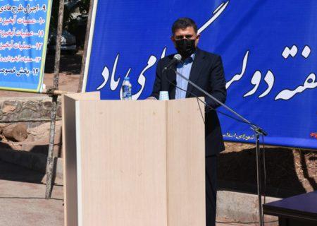 افتتاح ۲۱۶ پروژه در البرز در هفته دولت