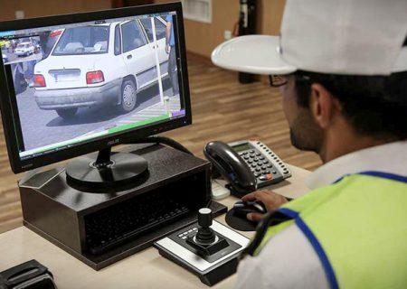 برای حذف جریمه های اشتباه وسایل نقلیه به کجا مراجعه کنیم؟