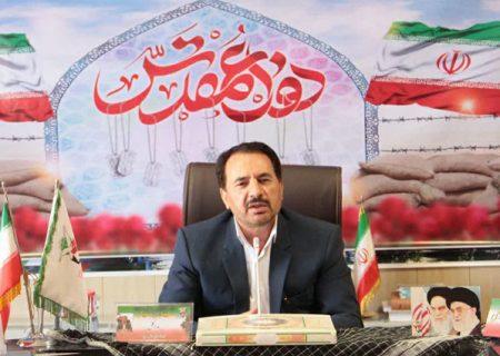 برنامههای بنیاد شهید استان البرز به مناسبت هفته دفاع مقدس اعلام شد