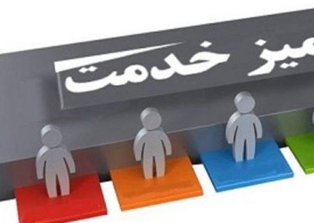 راهاندازی میز خدمت جلوهای از رسیدن به حقوق شهروندی است